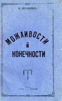 book-24940
