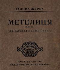 book-24942