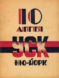 book-24943