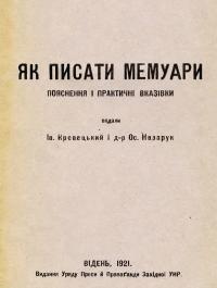 book-24944