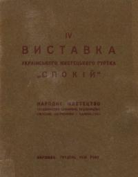 book-24946