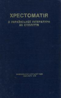 book-24947
