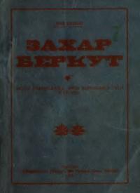 book-2495