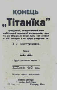 book-24957