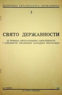 book-24962