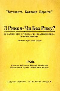 book-24965