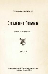 book-24967