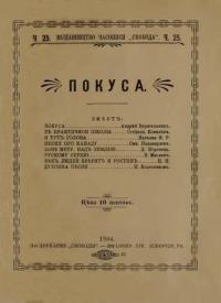 book-2497