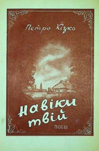 book-24970