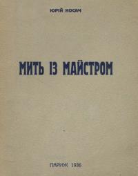 book-24971