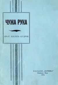 book-24974