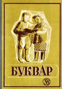 book-24984