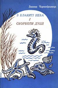 book-24985