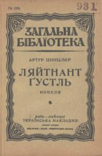 book-24986