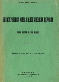 book-24987