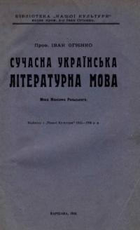 book-24988
