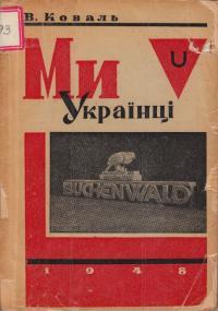 book-2499
