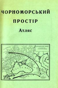 book-24990