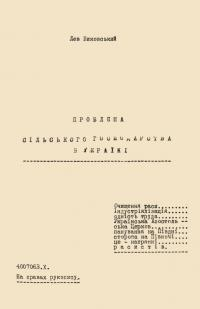 book-24993