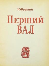 book-24994