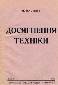 book-24996