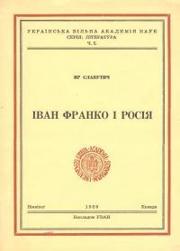 book-250