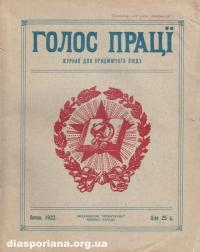book-2500