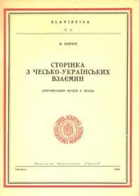 book-25007