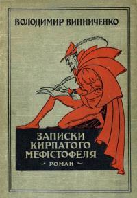 book-25008
