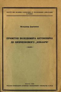 book-25009