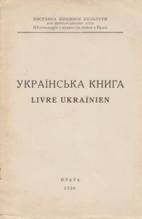 book-2501