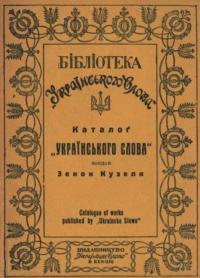 book-25012