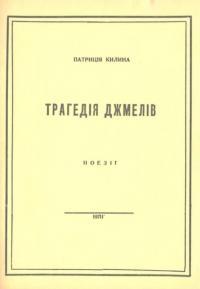 book-25013