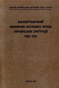book-25017