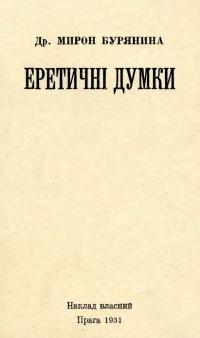 book-25019