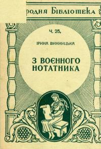 book-25020
