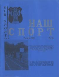 book-25024