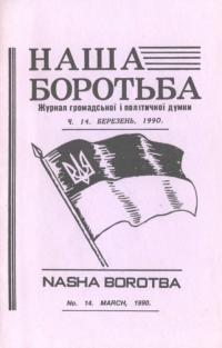 book-25025