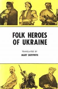book-25028