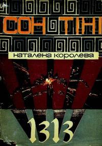 book-25029