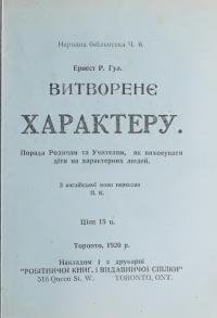 book-2503