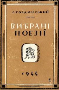 book-25034