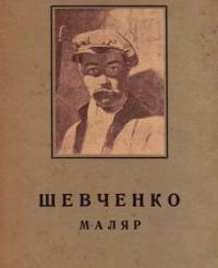 book-25035