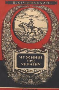 book-25036