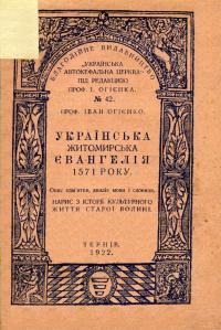 book-25037