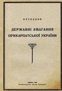 book-25038
