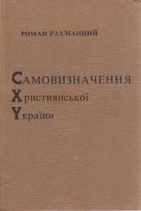 book-2504