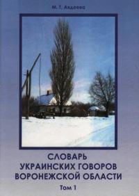 book-25040