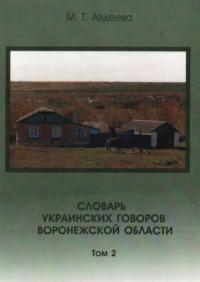 book-25041