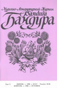 book-25045